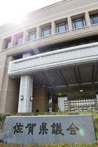 きょうの県議会 11月14日