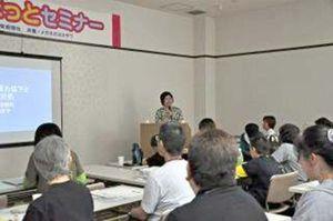 昨年4月に開催した「健康ほっとセミナー」=佐賀市下田町のヨネザワ佐賀本店