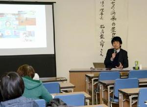 障害のある子どもの適切な支援について考えた学習会=佐賀市の県教育会館