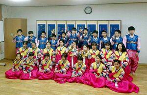 伝統的な衣装を身につけて交流した新栄小と韓国釜山広域市のトヒョン初等学校の児童たち(提供)