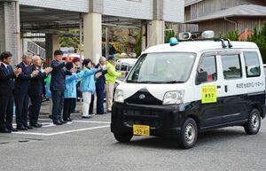 関係者の激励を受け、歳末特別パトロールに出発する車両=有田町の伊万里署有田幹部派出所
