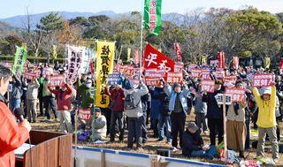 玄海再稼働に反対 唐津で九州決起集会