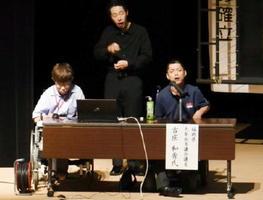 障害者の立場から共生社会や障害者差別解消法について語る古庄和秀大牟田市議会議員(右)=神埼市中央公民館