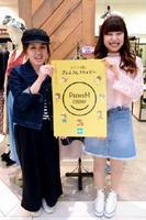 消費を喚起しようと、プレミアムフライデーの売り出しイベントに参加したモラージュ佐賀の洋服店スタッフ=佐賀市の同店