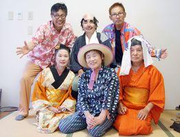 新たなメンバーを募っている有田はがくれ劇団「美田ん中」
