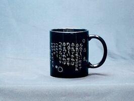 「マグカップ(本気)」税込1650円