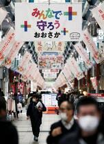 大阪、外出自粛の要請を検討