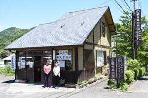 外国人観光客認定制度でカテゴリー1に認定された富士町観光案内所=佐賀市富士町