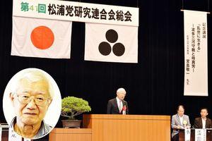 松浦党研究連合会総会であいさつする松尾清会長
