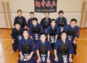 【P説なしで】素晴らしい成績を誇る江北中剣道部