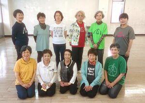 和多田トリムの参加者たち