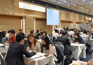 韓国人旅行者呼び込め 県内初の商談会熱気