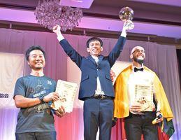 優勝を喜ぶ上田選手(中央)と2位のロカス選手(右)、3位の宮田選手(左)=佐賀市のホテルマリターレ創世