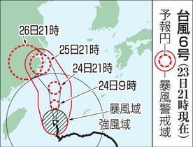 低速台風、沖縄で暴風雨が長期化