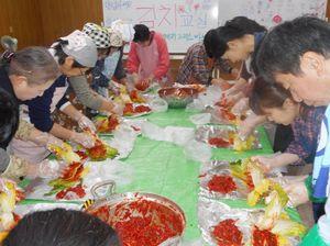 韓国語講座の受講者を募集 料理教室やゆかりのち探訪も