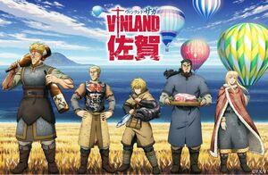 アニメ「ヴィンランド・サガ」のキャラクターに佐賀錦や有田焼など佐賀の要素を詰め込んだコラボ企画のキービジュアル