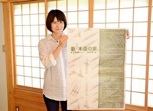参加を呼び掛けるNPO森林をつくろうの佐藤和歌子理事長=神埼市脊振町