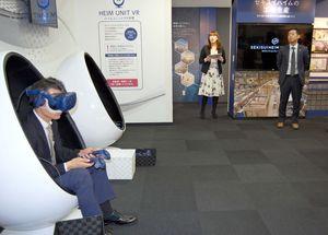 仮想現実(VR)など体感型設備が充実したセキスイハイムミュージアム福岡=福岡市中央区