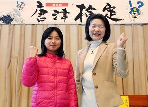 最高得点の坂口政江さん(右)と小学生で最高得点の鶴みなみさん=唐津市新興町のふるさと会館アルピノ