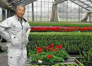 ワイドスコープ 海外農業研修PR本腰