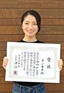 大阪・今宮戎神社「福娘」に佐賀大生の幸田華歩さん