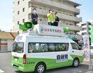 <新幹線長崎ルート>フル規格議論促進訴え 議員の会が佐賀…