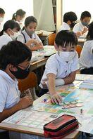 ブリヂストンがものづくり教室 三田川小の児童、環境保全学ぶ