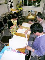 佐賀市議選再選挙の9日告示を前に選挙ポスターの準備をする陣営=平成16年5月7日、佐賀市