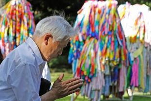 平成最後の終戦追悼式、15日
