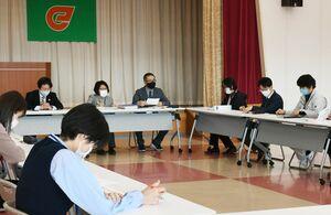 江北町が開いた新型コロナウイルスワクチン接種対策チームの第1回会議=江北町公民館