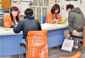 参加者から希望を聞き取り、佐賀県内企業の求人などを紹介している「新春UJIターン就職相談会」=県庁