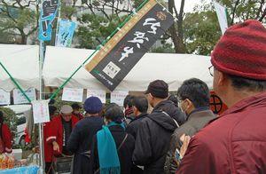 佐賀県のブースには長い行列ができた=広島市