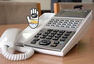 県と県警が作成したニセ電話詐欺防止を呼び掛ける啓発ステッカー/県と県警が作成したニセ電話詐欺防止を呼び掛ける啓発ステッカー