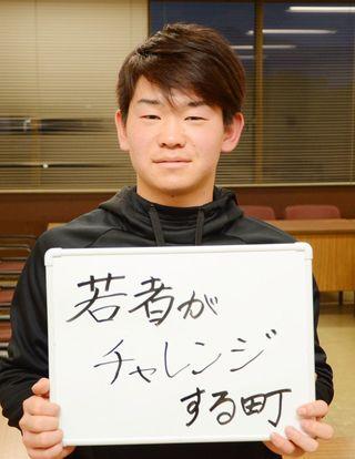 若者の1票 藤永健生さん(18)会社員