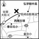 <佐賀2021大雨>大和町の土石流、ハウスや水路被害 ミ…
