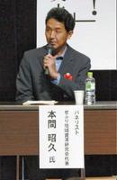 地域資源研究会「せふりの風」代表 本間昭久さん