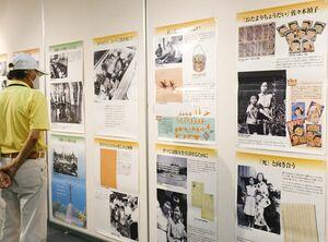 「平和展」で展示されている当時の暮らしなどを伝える資料=佐賀市立図書館