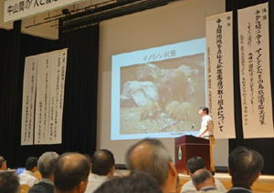 イノシシ被害防止対策などについての発表が行われたシンポジウム=嬉野市社会文化会館「リバティ」