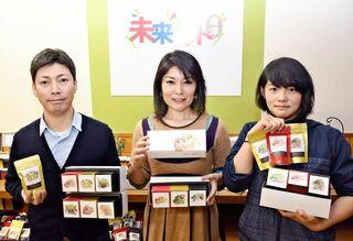 曳山14台がパッケージに 紅茶「Karatsu Tea」発売