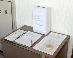 多久市議会の傍聴人受付簿=多久市役所