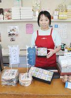 「認定があると商談会でアピールしやすい」と話すケーキのハルツの山田康子さん=佐賀市大和町尼寺