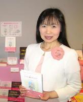 「焼き物を通した東西交流の物語を書きたかった」と話す深川万利子さん