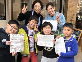 権惠淑さん(後列左)と一緒に=唐津市呉服町