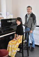 ピアノの音色で牛津を元気にプロジェクト実行委員の田中正照さんと原聡美さん