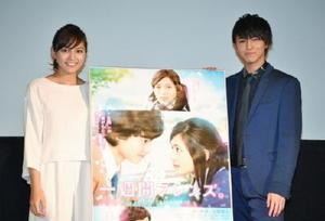 「身近な人の大切を気付かせてくれる作品」と、映画の魅力を語った川口春奈(左)と松尾太陽=福岡市の西鉄ホール