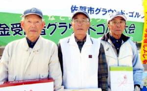 グラウンドゴルフ年金受給者協会佐賀支部GG大会 南パート上位入賞者