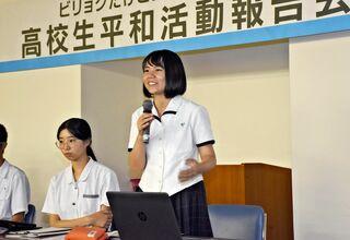 佐賀のニュース 高校生平和大使が帰国報告会