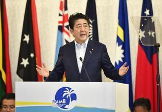 島サミットで首脳宣言採択、福島