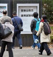 「就職氷河期世代」を対象とした国家公務員中途採用試験の会場に向かう受験者ら=29日午前、東京都武蔵野市