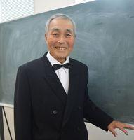 田中満征さん